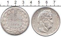 Изображение Монеты Франция 5 франков 1845 Серебро XF