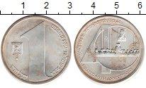 Изображение Монеты Израиль 1 шекель 1988 Серебро XF 40 лет Израилю
