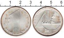 Изображение Монеты Израиль 1 шекель 1988 Серебро XF