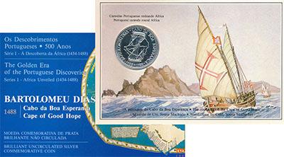 Изображение Подарочные монеты Португалия Бартоломеу Диаш 1988 Серебро UNC