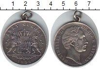 Изображение Монеты Бавария 2 гульдена 1852 Титан XF