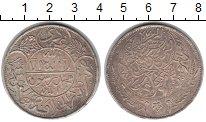 Изображение Монеты Йемен 1 риал 1322 Серебро XF Y# 7