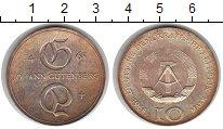Изображение Монеты ГДР 10 марок 1968 Серебро XF