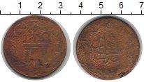 Изображение Монеты Афганистан 1 шахи 1309 Медь