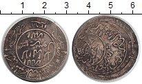 Изображение Монеты Йемен 1/2 риала 1368 Серебро