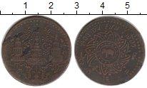 Изображение Монеты Таиланд 1/2 фуанга 0 Медь VF