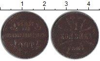 Изображение Монеты Германия 1 копейка 1916 Железо VF
