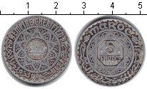 Изображение Монеты Марокко 5 франков 1370 Алюминий