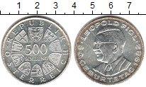 Изображение Монеты Австрия 500 шиллингов 1982 Серебро XF Леопольд Фигл.