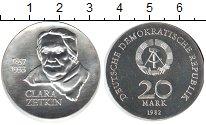 Изображение Монеты ГДР 20 марок 1982 Серебро UNC- Клара Цеткин. 125 ле