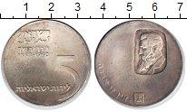 Изображение Монеты Израиль 5 лир 1960 Серебро UNC-