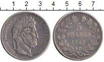 Изображение Монеты Франция 5 франков 1847 Серебро VF Луи Филипп I