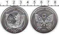 Изображение Монеты Словакия 500 крон 1997 Серебро UNC-