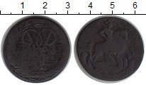 Изображение Монеты 1741 – 1761 Елизавета Петровна 2 копейки 1757 Медь