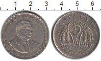 Изображение Монеты Маврикий 5 рупий 1987 Медно-никель XF Сэр Сивусагур