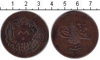 Изображение Монеты Турция 40 пар 1255 Медь