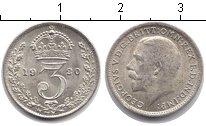 Монета Великобритания 3 пенса Серебро 1920 XF фото