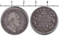 Изображение Монеты Великобритания 1 шиллинг 1836 Серебро