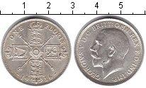 Изображение Монеты Великобритания 1 флорин 1916 Серебро XF