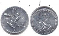 Изображение Монеты Турция 1 куруш 1979 Алюминий XF ФАО