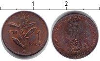 Изображение Монеты Турция 1 куруш 1979  VF