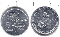 Изображение Монеты Турция 5 куруш 1976  XF