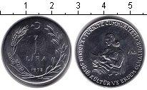 Изображение Монеты Турция 1 лира 1978  XF ФАО