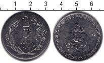 Изображение Монеты Турция 5 лир 1976  XF