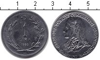 Изображение Монеты Турция 1 лира 1980  XF