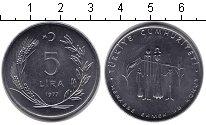 Изображение Монеты Турция 5 лир 1977  XF