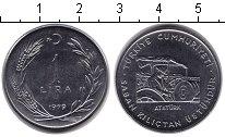 Изображение Монеты Турция 1 лира 1979  XF