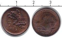 Изображение Монеты Турция 5 куруш 1980 Медь VF
