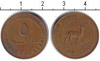 Изображение Монеты Катар 5 дирхам 1966 Медь XF Газель