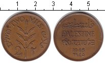 Изображение Монеты Палестина 2 милса 1945 Медь XF