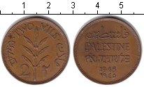 Изображение Монеты Палестина 2 милса 1945 Медь XF Британский мандат