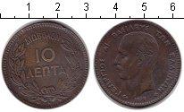 Изображение Монеты Греция 10 лепт 1878 Медь XF