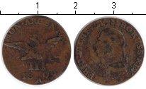 Изображение Монеты Пруссия 3 гроша 1802 Серебро VF Фридрих III