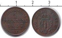 Изображение Монеты Пруссия 1 пфенниг 1857 Медь XF