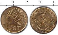 Изображение Монеты Гвинея 10 франков 1985  XF