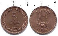 Изображение Монеты Израиль 5 прут 1949 Медь XF