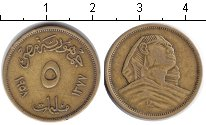 Изображение Монеты Египет 5 миллим 1958  VF