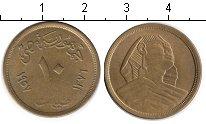 Изображение Монеты Египет 10 миллим 1957  VF Сфинкс