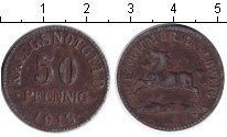 Изображение Монеты Нотгельды 50 пфеннигов 1918 Цинк  Брауншвейг.