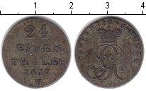 Изображение Монеты Брауншвайг-Люнебург-Каленберг-Ганновер 1/24 талера 1817 Серебро VF
