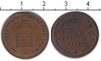 Изображение Монеты Великобритания Токен 1848 Медь XF
