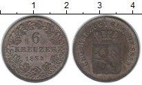 Изображение Монеты Гессен-Дармштадт 6 крейцеров 1854 Серебро VF