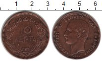 Изображение Монеты Греция 10 лепт 1882 Медь XF