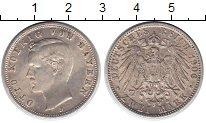 Изображение Монеты Бавария 2 марки 1906 Серебро UNC- Отто