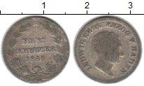 Изображение Монеты Баден 3 крейцера 1830 Серебро VF Людвиг