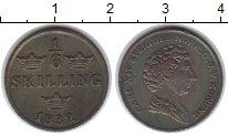 Изображение Монеты Швеция 1/6 скиллинга 1832 Медь XF Карл XIV